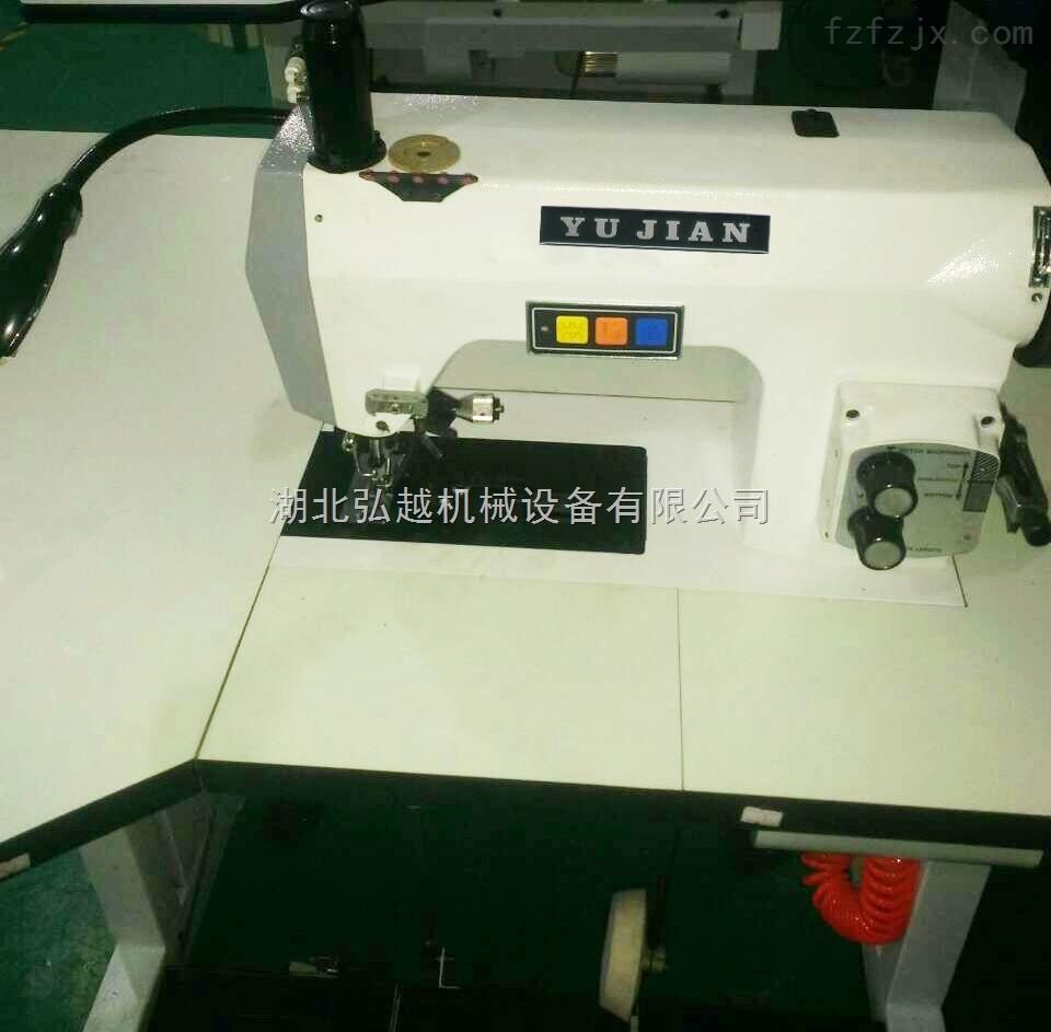 厂家直销YUJIAN电脑珠边机 仿手工缝制设备 真珠边贡针机价格