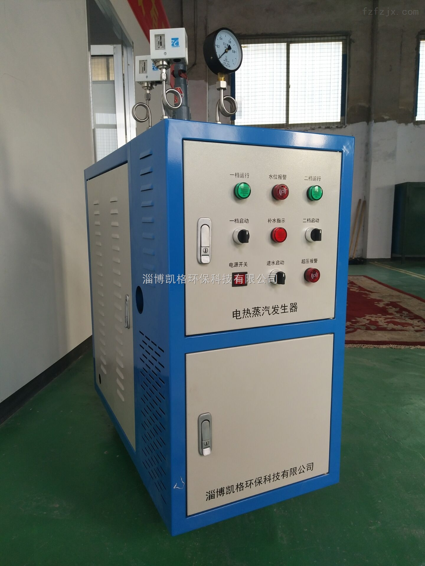 临沂电蒸汽锅炉 电蒸汽发生器