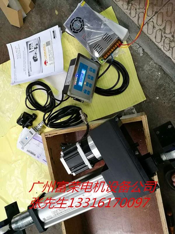 PD-伺服纠偏控制器EPC-A10