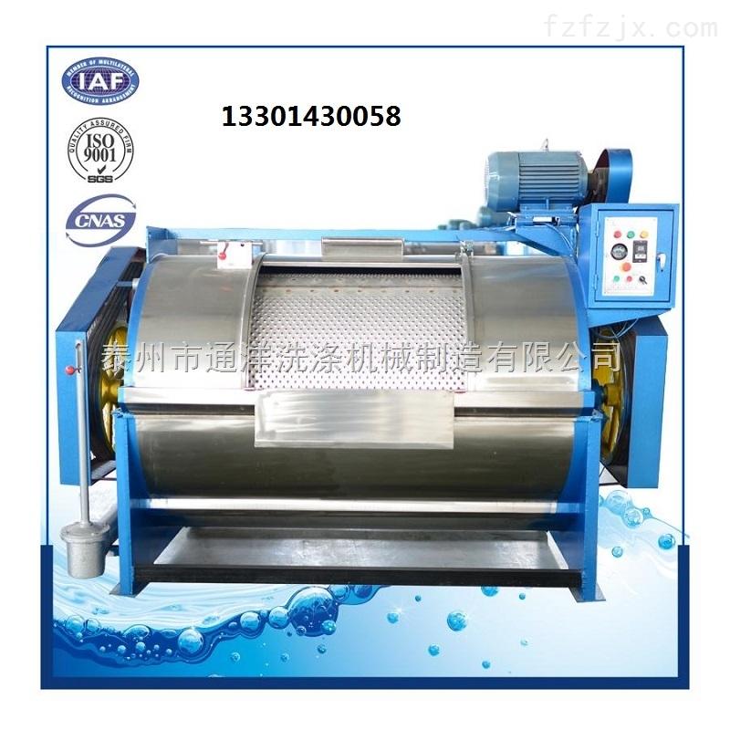 通江30kg|50kg|70kg水洗机厂家直销价格