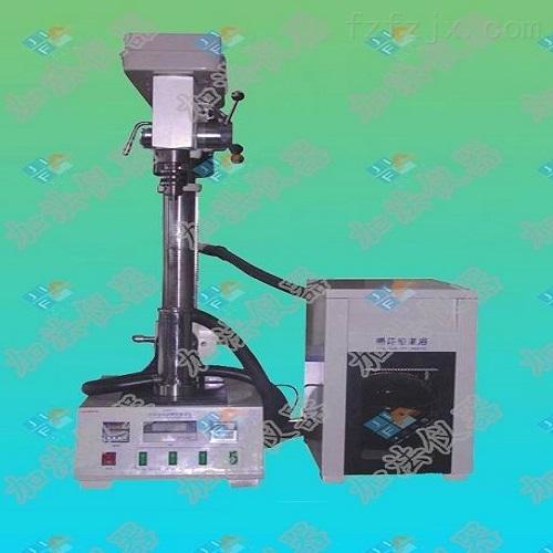 JF0619船用油水分离性测定仪SH/T0619