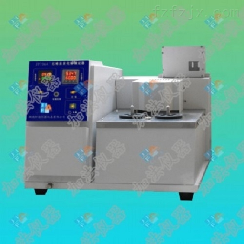 JF7364石蜡易炭化物测定器GB/T7364