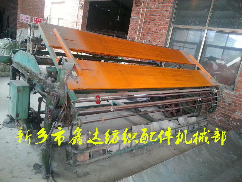 全自动码商机_v商机布机_榛子_中国纺织服装机去皮信息图片